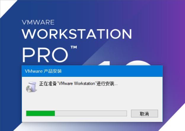 VMware 16.0 安装试玩 附Key激活码